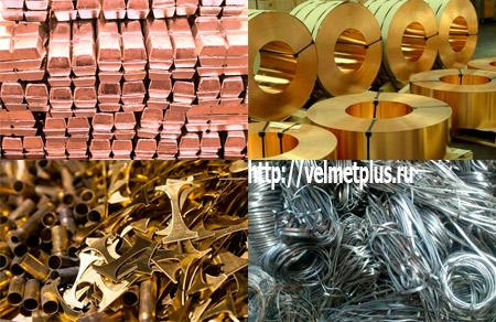 Пункт према цветных металов ВелМетПлюс