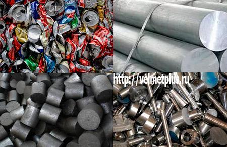Прием цветного металла от населения в Москве